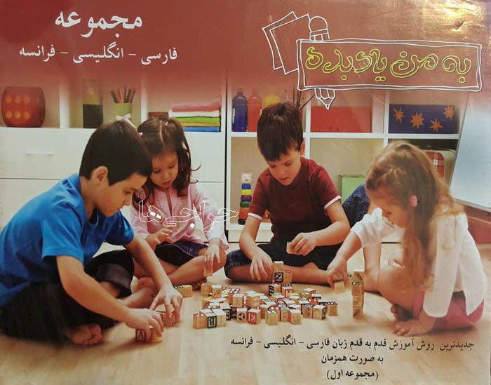 http://www.harajiha.ir/pic/uploads/1540422318.jpg
