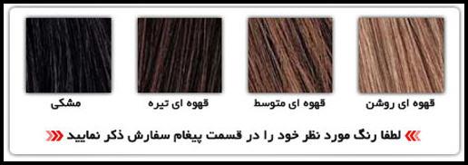 پودر مو رنگ مشکی