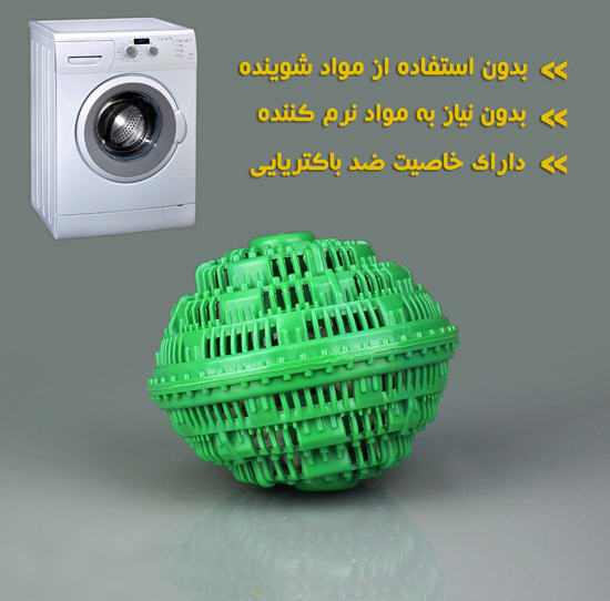 http://www.harajiha.ir/pic/uploads/1542340592.jpg