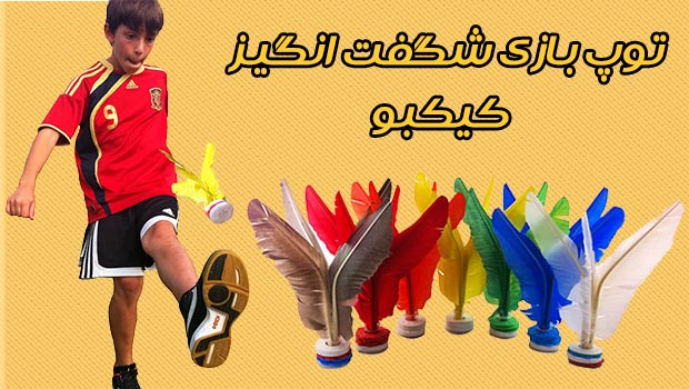 http://www.harajiha.ir/pic/uploads/1543071257.jpg