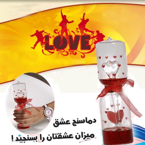 http://www.harajiha.ir/pic/uploads/1543149479.jpg