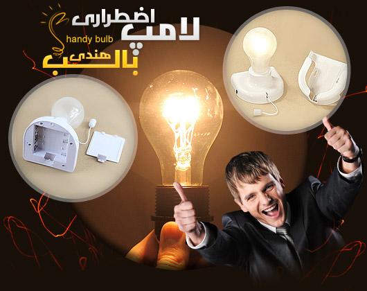 http://www.harajiha.ir/pic/uploads/1543660204.jpg