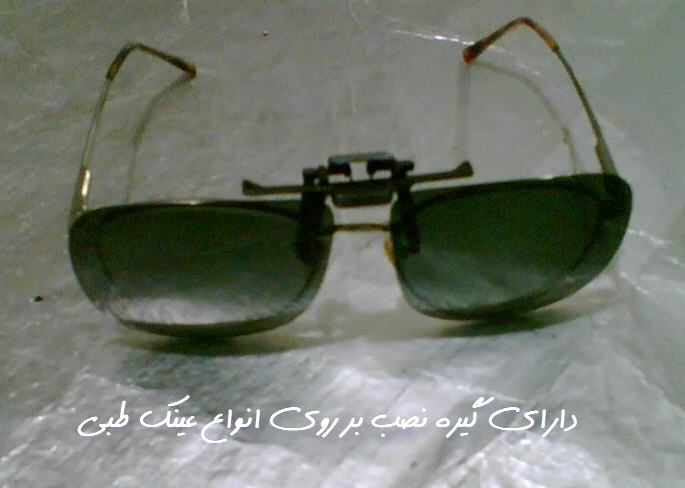 عینک آفتابی نمره دار