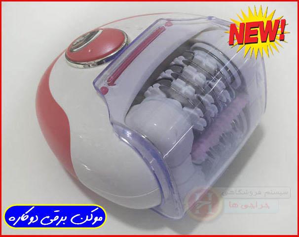 http://www.harajiha.ir/pic/uploads/1544172894.jpg