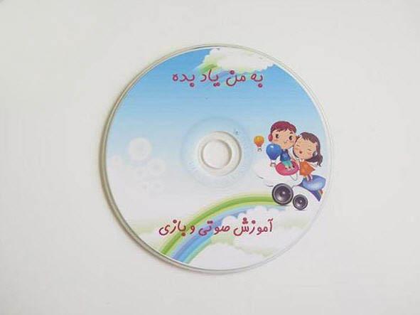 http://www.harajiha.ir/pic/uploads/1544652501.jpg