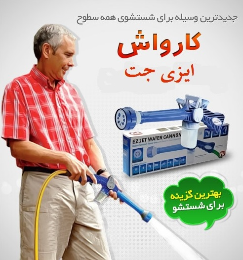 http://www.harajiha.ir/pic/uploads/1544765637.jpg