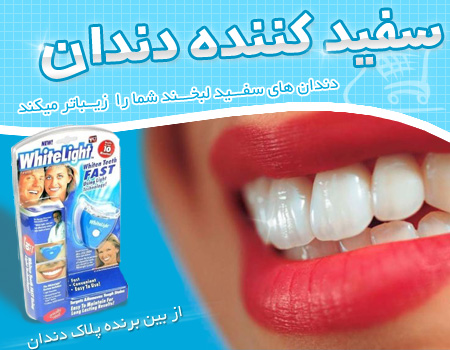 http://www.harajiha.ir/pic/uploads/1544928884.jpg