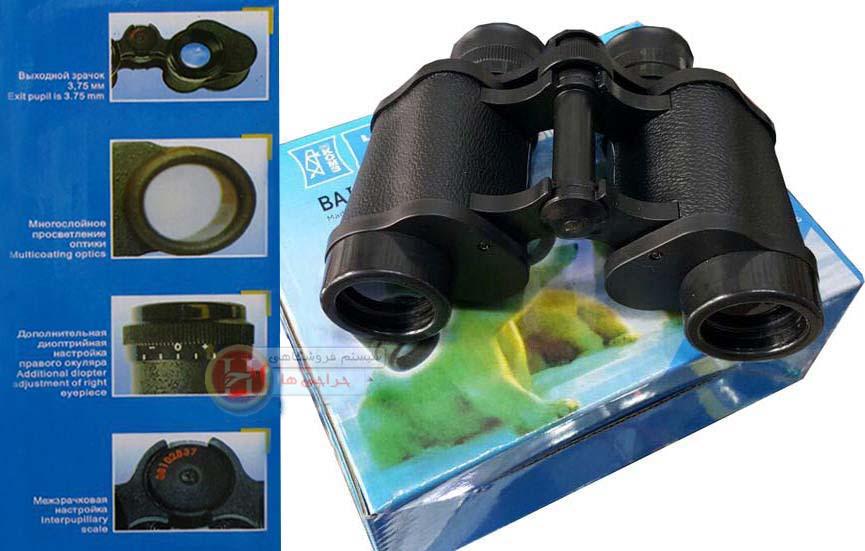 خرید دوربین  شکاری قوی ستوده