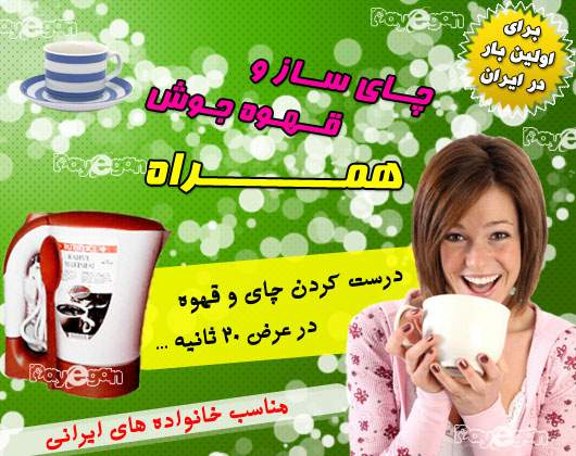 http://www.harajiha.ir/pic/uploads/1546357506.jpg