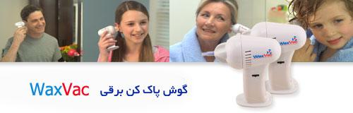 http://www.harajiha.ir/pic/uploads/1546736335.jpg