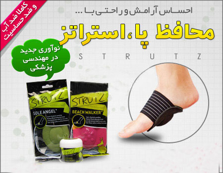 http://www.harajiha.ir/pic/uploads/1547129044.jpg