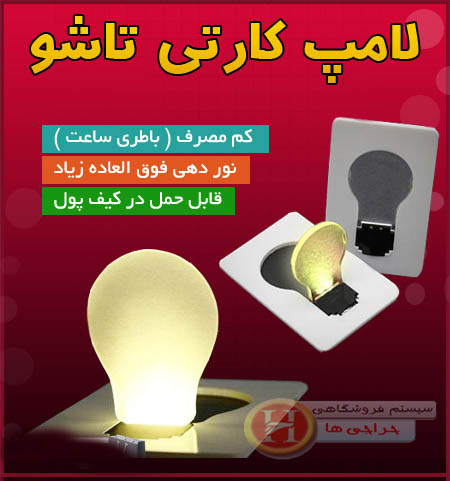 http://www.harajiha.ir/pic/uploads/1547655040.jpg