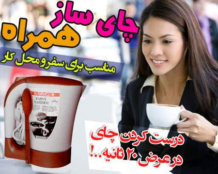 http://www.harajiha.ir/pic/uploads/1548867773.jpg