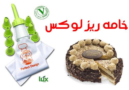 http://www.harajiha.ir/pic/uploads/1549144316.jpg