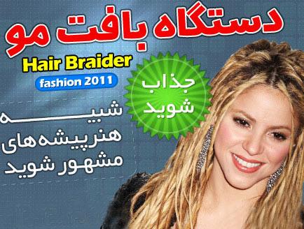 http://www.harajiha.ir/pic/uploads/1549329797.jpg