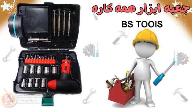 http://www.harajiha.ir/pic/uploads/1549518747.jpg