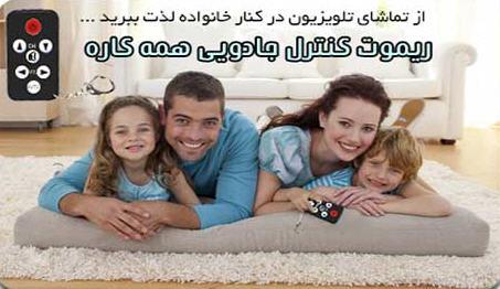 http://www.harajiha.ir/pic/uploads/1549799428.jpg