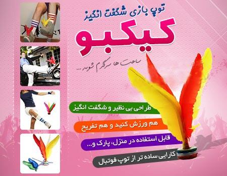 http://www.harajiha.ir/pic/uploads/1551341415.jpg