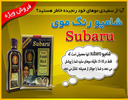 http://www.harajiha.ir/pic/uploads/1553103046.jpg