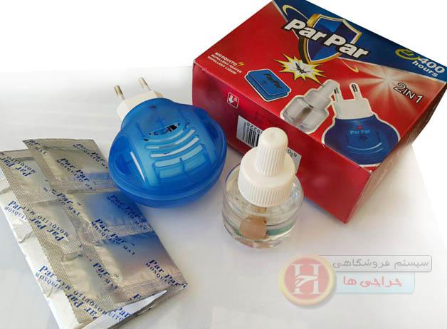 دستگاه حشره کش و پشه کش قرصی - دفع پشه تضمینی parpar