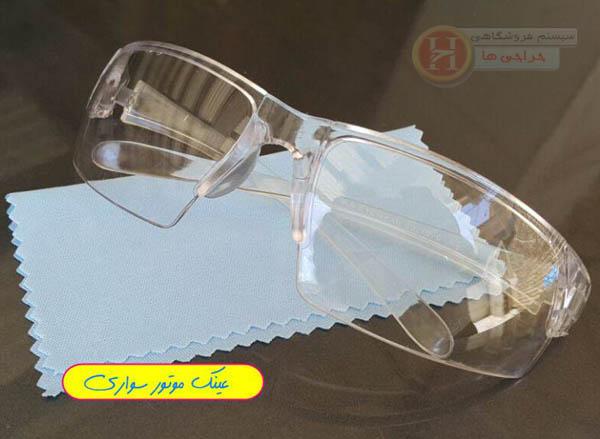 خرید عینک مخصوص موتور سواری و دوچرخه سواری