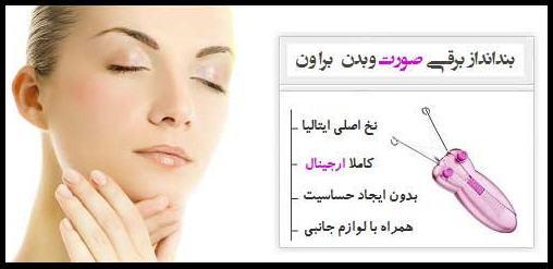 http://www.harajiha.ir/pic/uploads/1558195921.jpg