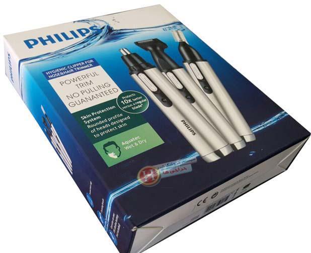 بهترین موزن گوش و بینی فیلیپس PHILIPS HP-305