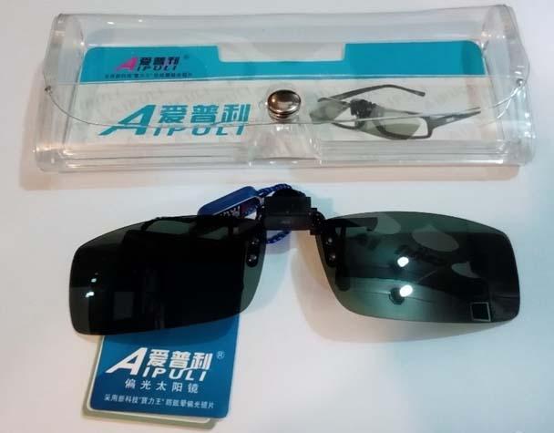 کاور آفتابی عینک طبی