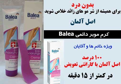 http://www.harajiha.ir/pic/uploads/1565537180.jpg
