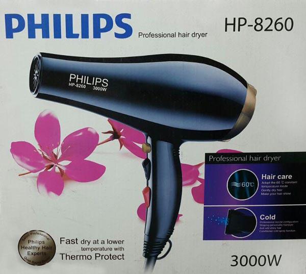 سشوار فیلیپس 5000 وات