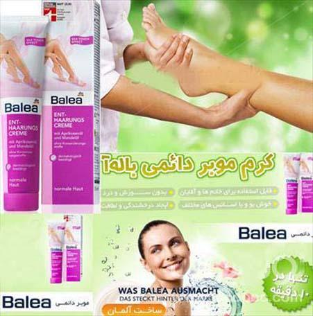 http://www.harajiha.ir/pic/uploads/1568790145.jpg