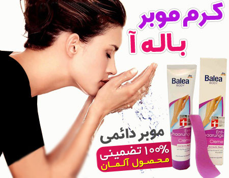http://www.harajiha.ir/pic/uploads/1570195553.jpg
