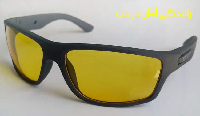 عینک رانندگی در شب اسپرت اصل