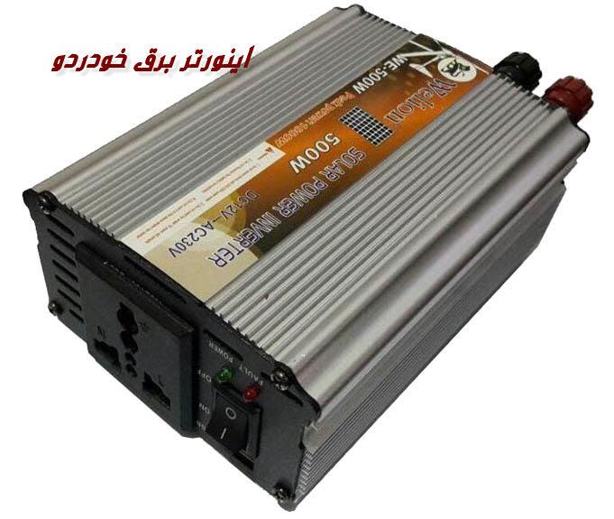 http://www.harajiha.ir/pic/uploads/1573445825.jpg