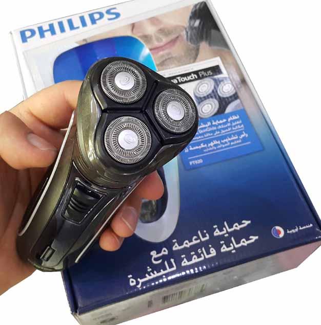 خرید ریش تراش فیلیپس PHILIPS PT920