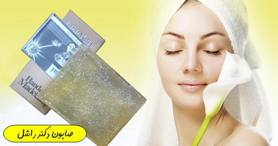 تصویر: http://www.harajiha.ir/pic/uploads/1578849824.jpg