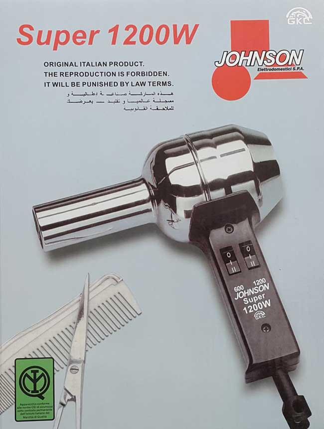 سشوار جانسون اصل مدل سوپر ایتالیا Johnson Super 1200W