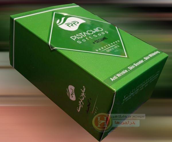 خرید پستی صابون پسته اصل آرپی