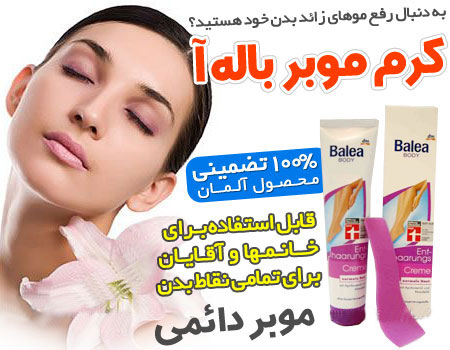 http://www.harajiha.ir/pic/uploads/1590833330.jpg