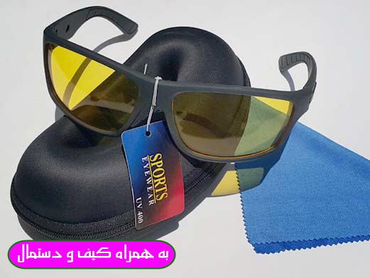 عینک مخصوص رانندگی اسپورت Sports UV 400